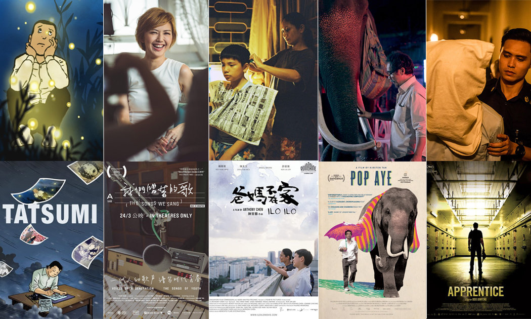 5 Great Singaporean Films of the 2010s (so far…)