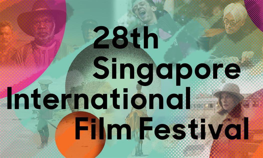Singapore International Film Festival 2017: Top Picks!