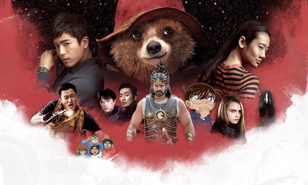 2017各國最賣座本土電影出爐!《紅衣2》台灣奪冠 《柯南21》稱霸日本