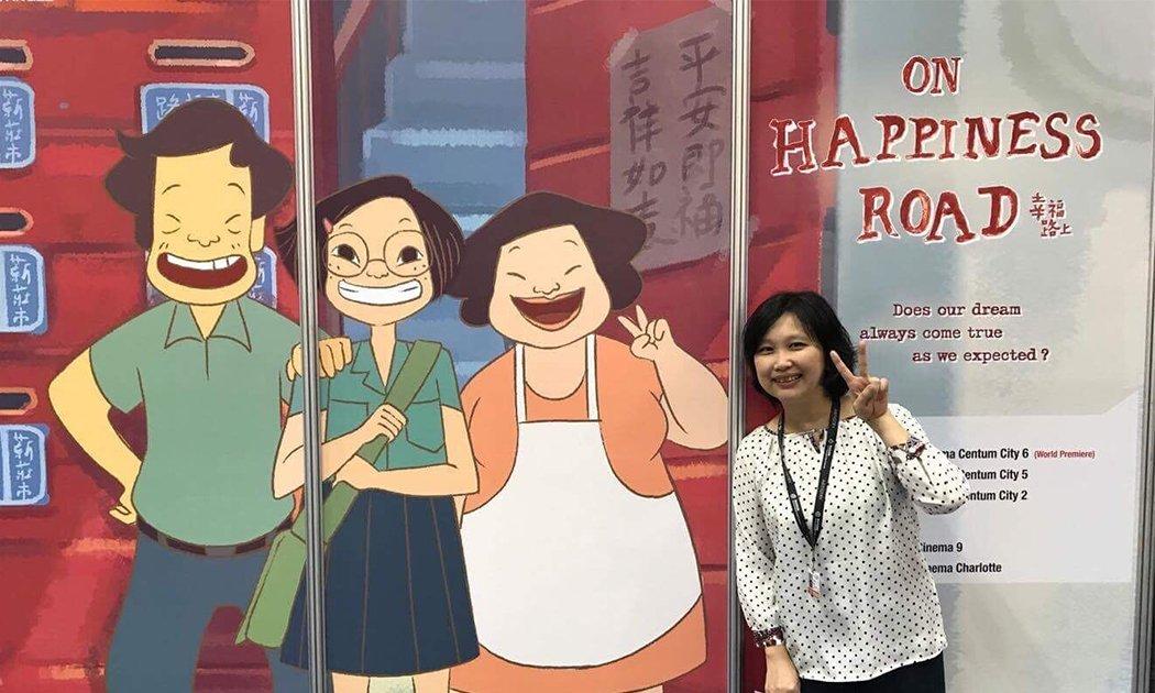 導演坦白說:《幸福路上》我在台灣長大