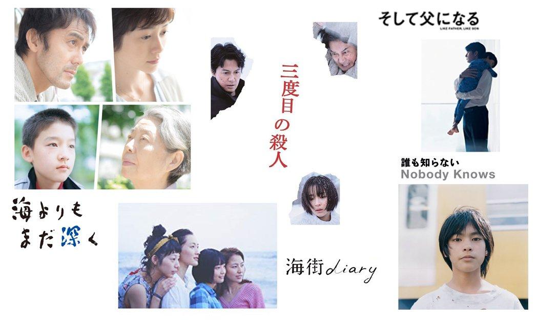 CharMingの映畫手帳:從《小偷家族》回首是枝裕和的5部癒合系經典