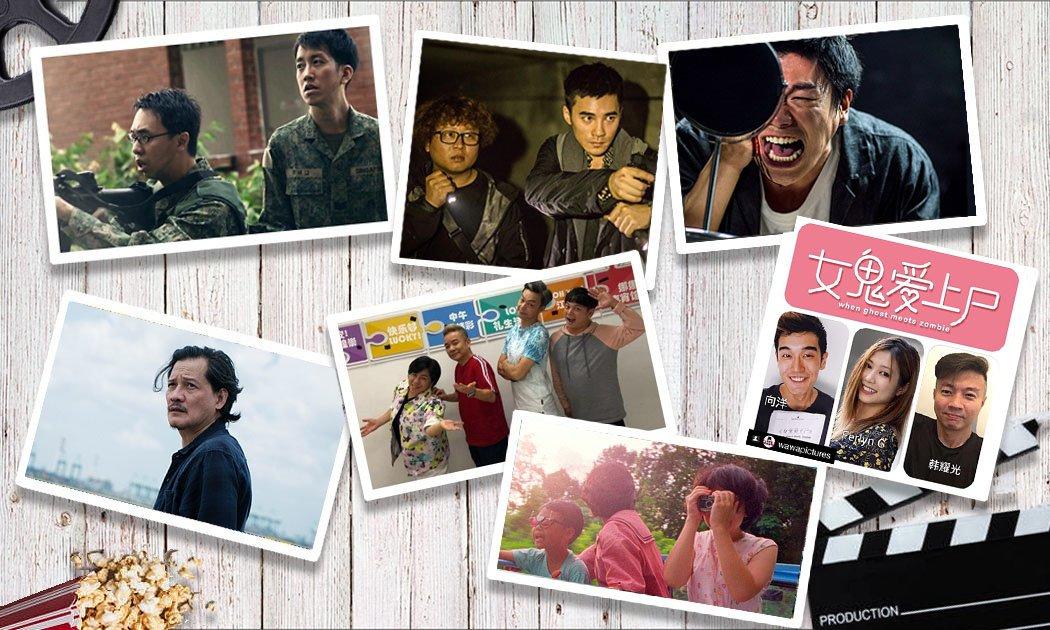 A Sneak Peek at Upcoming Singapore Films