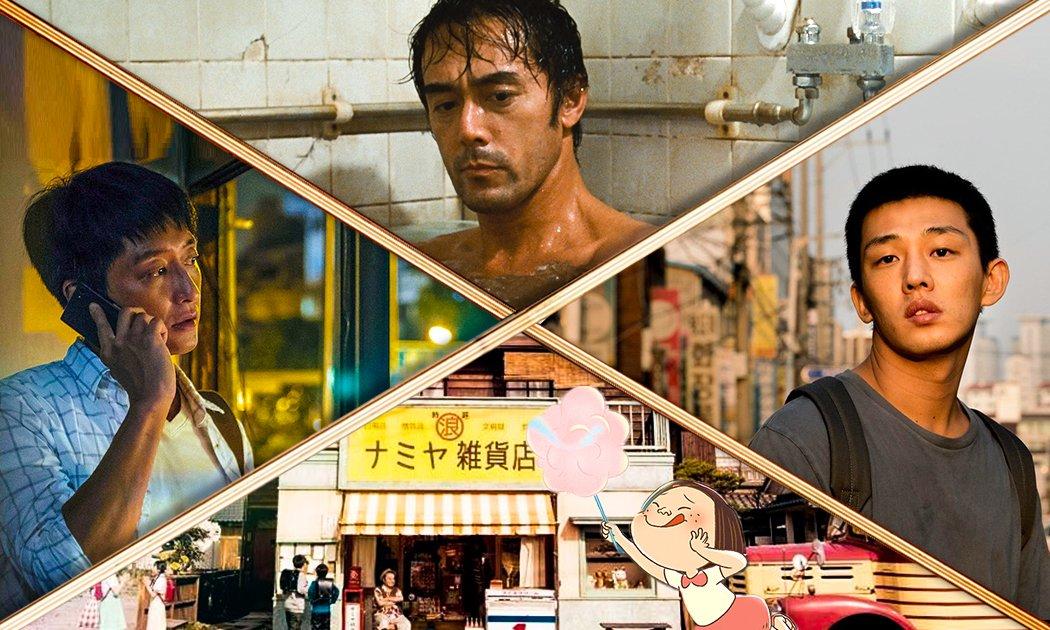 台日韓青年的世代之聲:從《幸福路上》看向《燃燒烈愛》