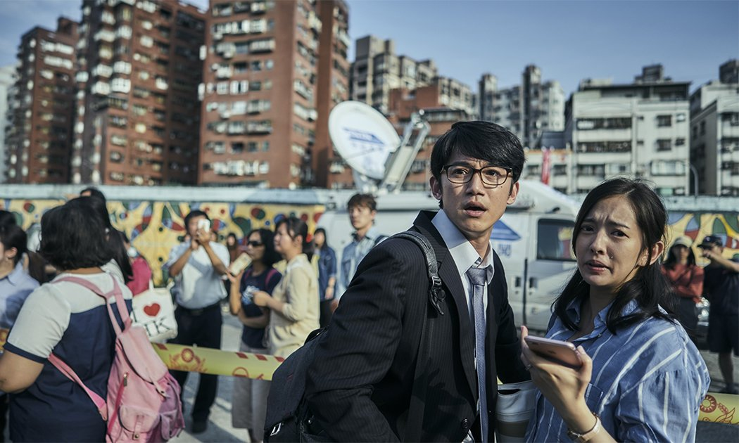 台灣影視大躍進!公視、CATCHPLAY與HBO Asia跨國際平台合作《我們與惡的距離》