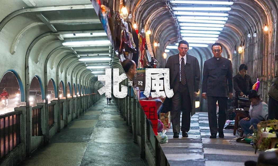 《北風》9招把台灣變北京!寶島團隊獨家揭密變身魔法