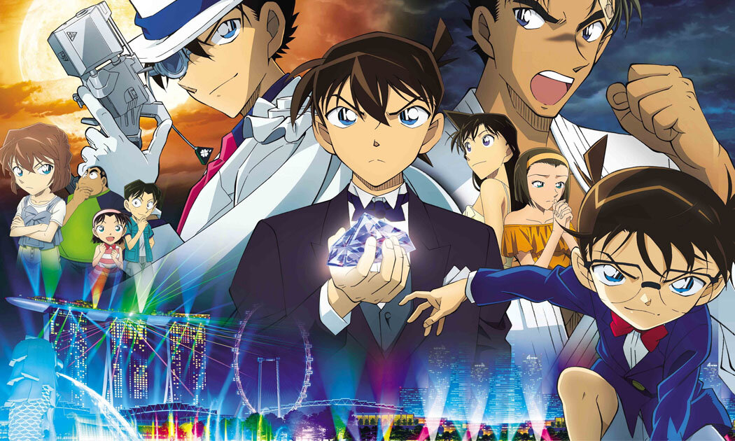 Places in Singapore You Must Visit if You are a Detective Conan Fan