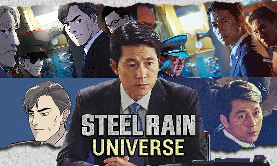 7 Fakta Mengejutkan Steel Rain Universe