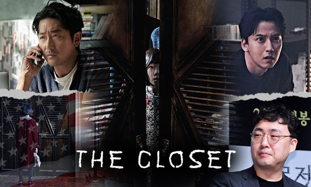 Terungkap Alasan Ha Jung-Woo Ikutan The Closet, Film Horor Pertamanya!