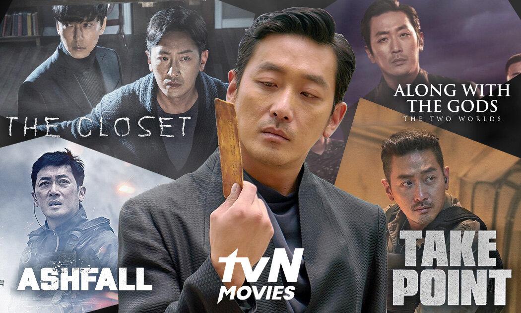 6 Karakter Beda tapi Keren Ha Jung Woo dalam Film