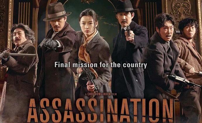 Ji-hyun Jun, Jung-jae Lee dan Jung-woo Ha dalam Assassination