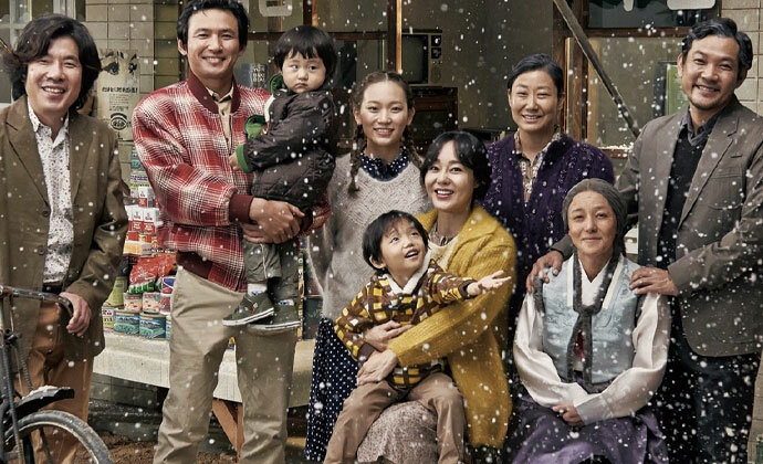 Jung-min Hwang, Yunjin Kim dan Dal-su Oh dalam Ode to my Father