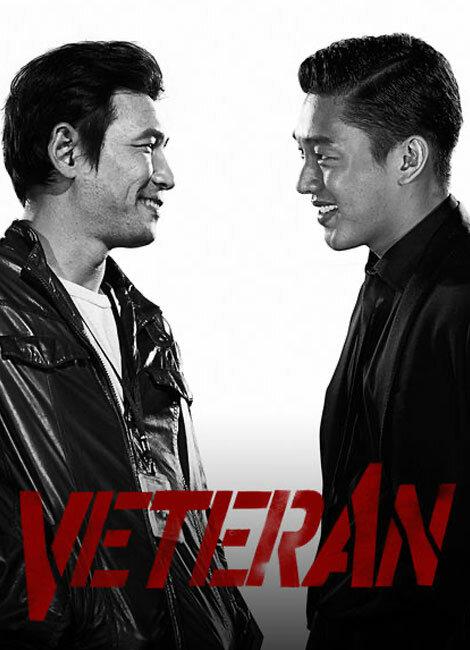 Jung-min Hwang, Ah-In Yoo, dan Hae-jin Yoo dalam Veteran