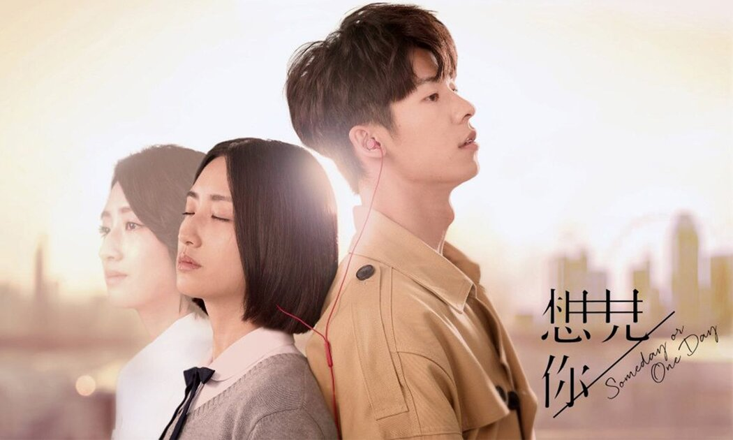 7 Successful Ingredients That Make Someday Or One Day A Hit Taiwanese Drama