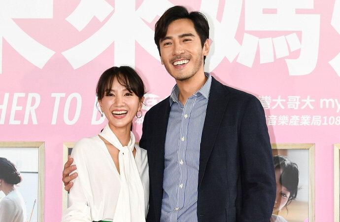 Pemeran Mother to Be, Ning Chang dan Chris Lee