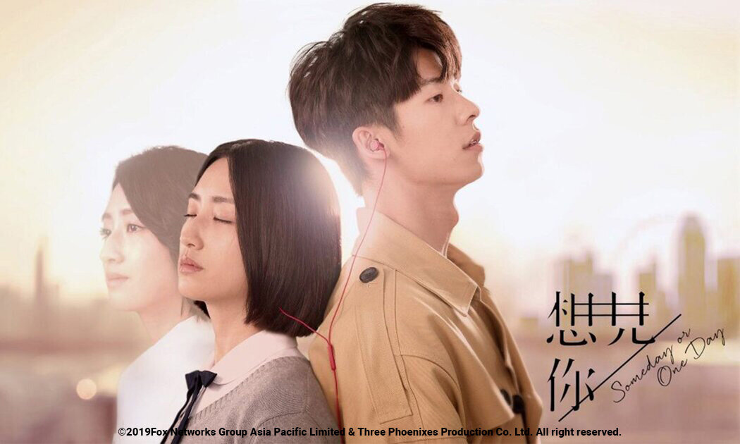 10 Kunci Sukses SOMEDAY OR ONE DAY Jadi Drama Taiwan Terkenal di Asia