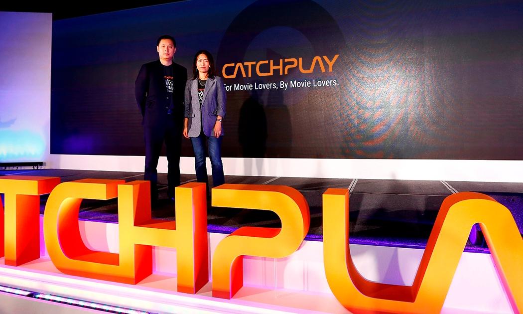 CATCHPLAY影音服務於新加坡上線 讓經典國片在國際重溫