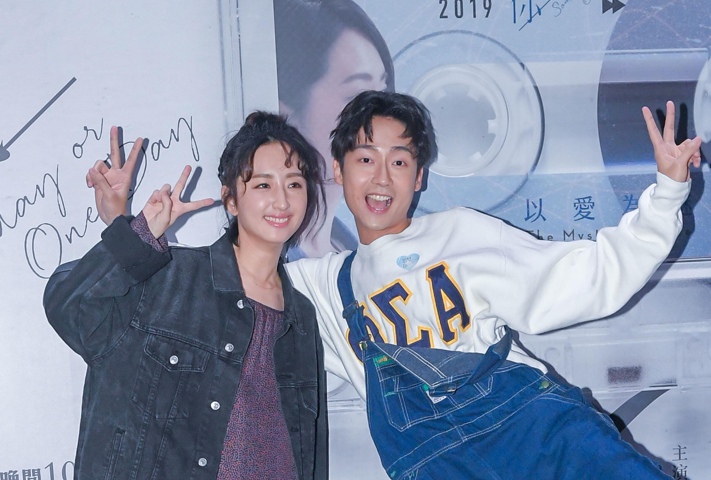 Miripnya Pemeran Someday or One Day Alice Ko dan He-Syuan Lin