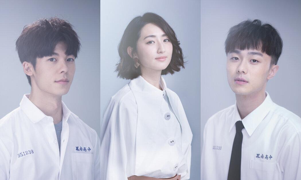Sederet Bintang Menampilkan Akting Memukau di Serial Taiwan Terbaik Someday Or One Day