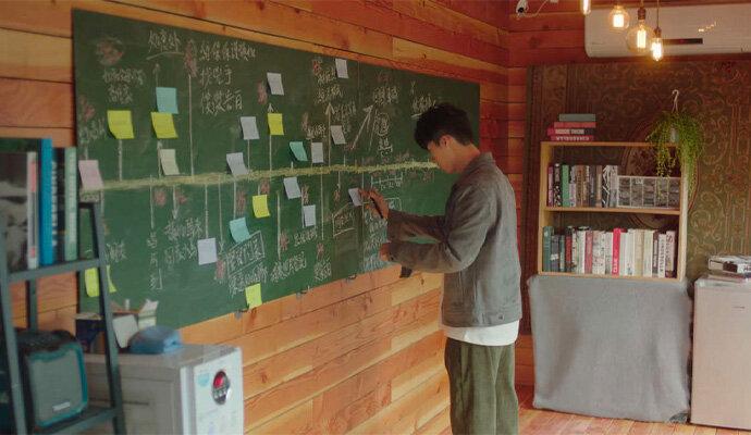 Li Zi Wei mencoba mengungkap timeline