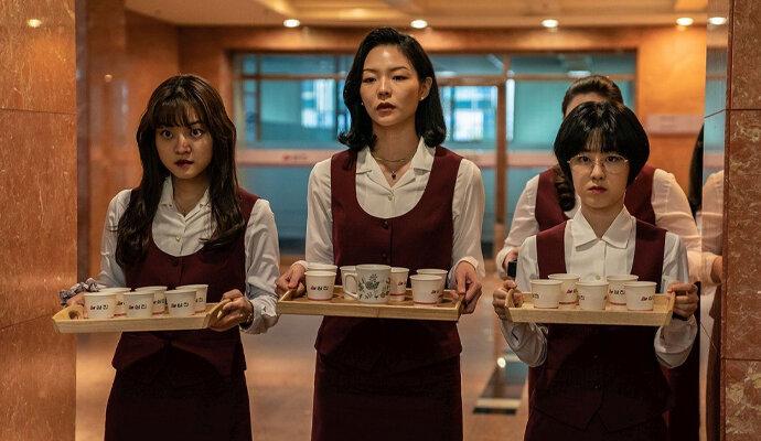 Akting komedi Ah-sung Ko, juga Esom dan Hye-Soo Park