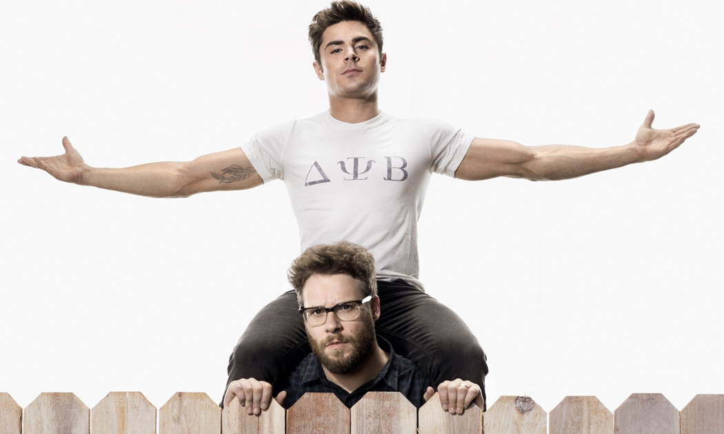 Laugh Out Loud with Zac Efron This Weekend