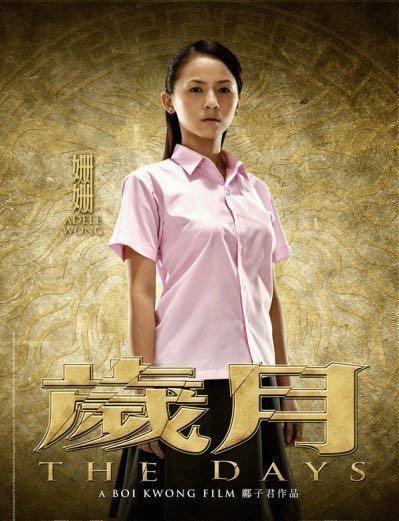 Adele Wong